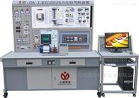 MY-33A工业自动化实训设备