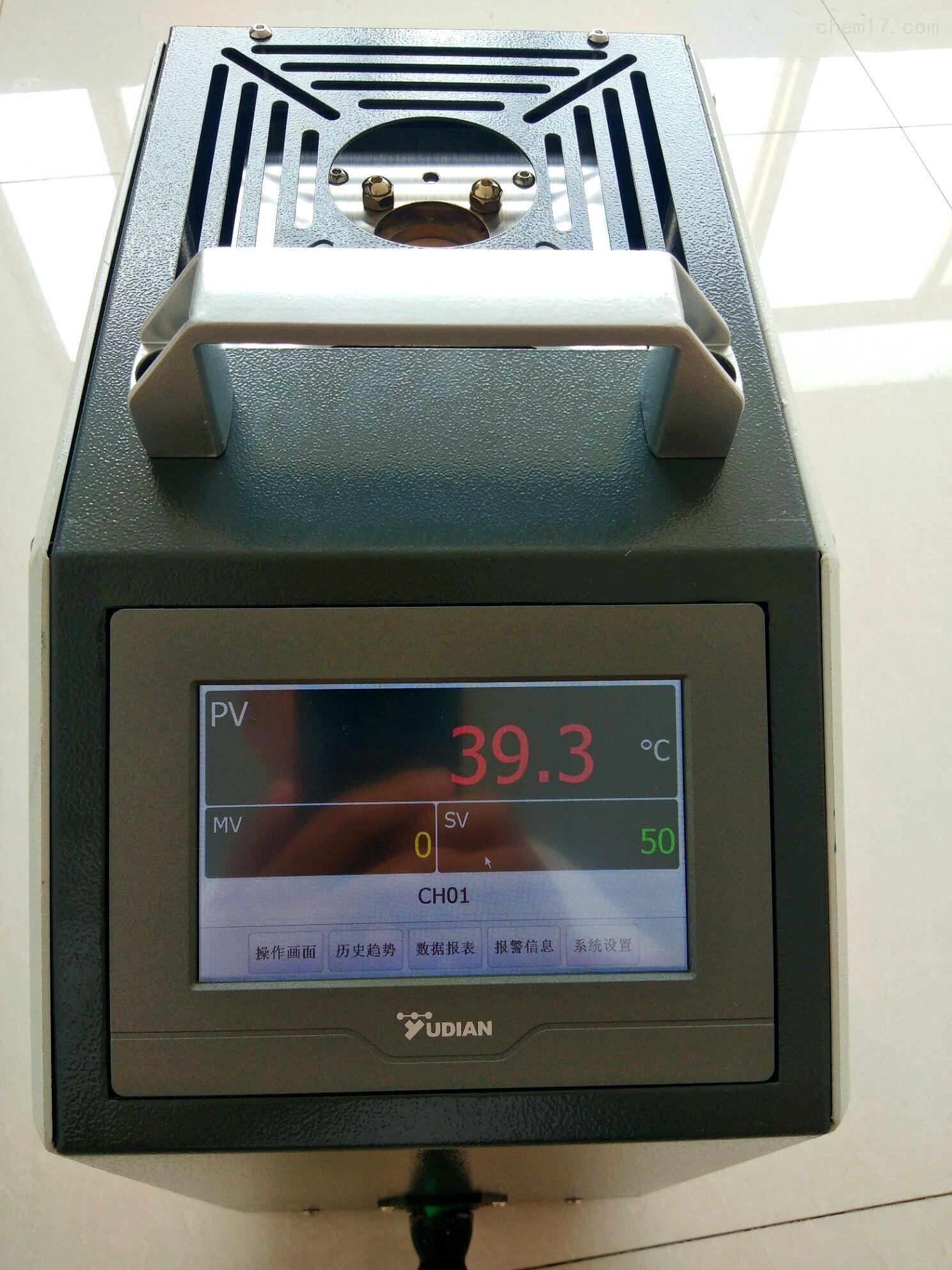 零度恒温器(新标准)
