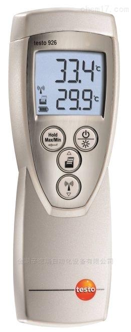 德国TESTO红外线温度计原装正品