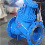 BFDS101X活塞式多功能水泵控制阀