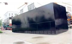 浙江养老远污水处理设备优质生产厂家