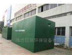 辽宁一体化污水处理设备优质生产厂家