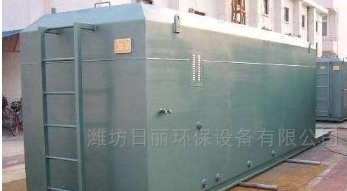 九龙坡区地埋式一体化污水处理设备