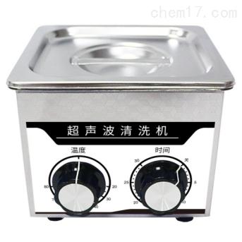 台式机械带加热清洗机