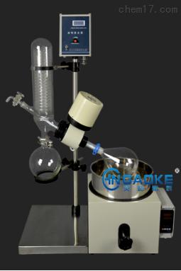 2-2.5L 化工食品 旋转蒸发仪R201C