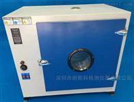 LSK-HX-2烤箱