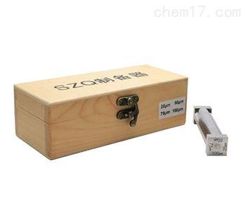 SZQ四面涂膜器湿膜制备器