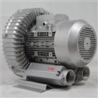 开料机专用高压鼓风机