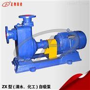 正奥ZX型清水自吸泵 铸铁清水泵