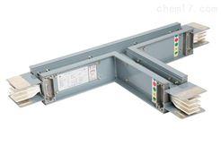 200A-6300A密集絕緣母線槽