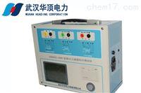 HDHG-1000变频式互感器综合测试仪生产价格