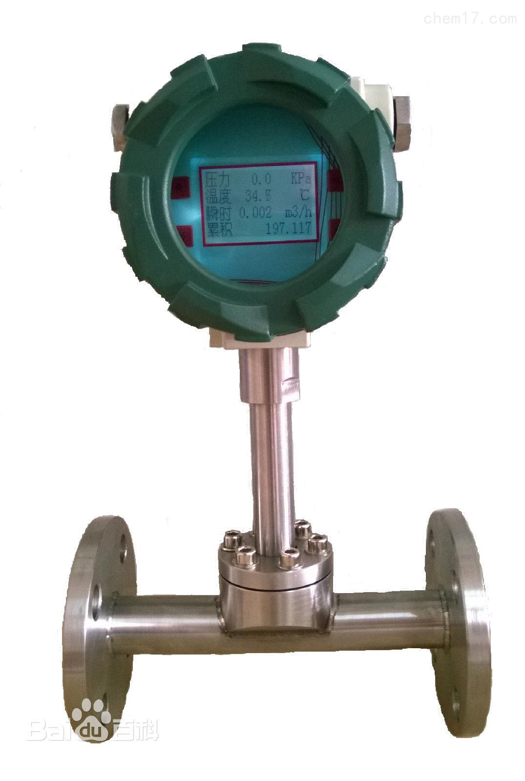 热式气体质量流量计供应商