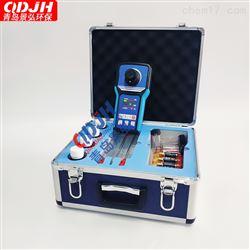 JH-TDB系列户外废水氨氮检测仪COD总磷总氮一体测定仪