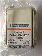 Ferraz Shawmut熔断器N300070