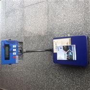 防爆区用防爆电子称-电子秤合格证