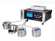 無錫 HD-6大屏幕液晶水分活度測量儀