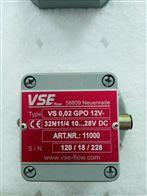 VSE流量计EF2AR064V-PNP/1