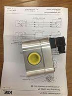VSE铝质流量计EF2AR012V-PNP/1