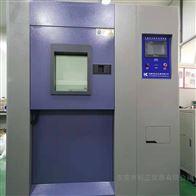 KZ-TS-100100L三槽式高低温冲击试验箱
