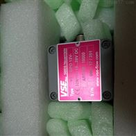VSE流量计VS2GPO12V32N11原装正品
