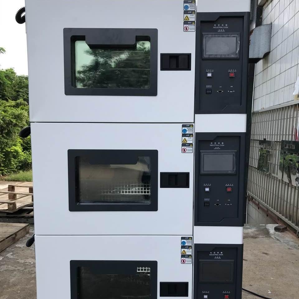 西安复层式高低温试验箱