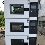 PR-80-2C/3C西安复层式高低温试验箱