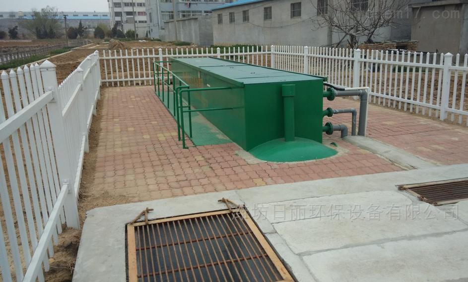 山西柠檬酸污水处理设备优质生产厂家