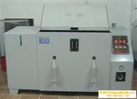 KD-90c多功能盐雾试验机KD-90c盐干湿复合盐雾机