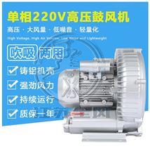 电解液搅拌曝气高压气泵