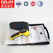 手持式溫度測定儀儀工業紅外溫度檢測儀