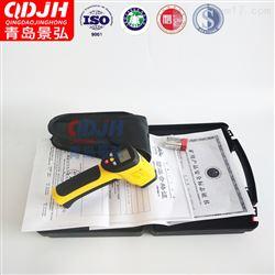 CWH600工业用红外测温检测仪数显温度测定仪