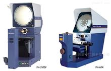 三丰卧式投影仪PH-14,货号172-810