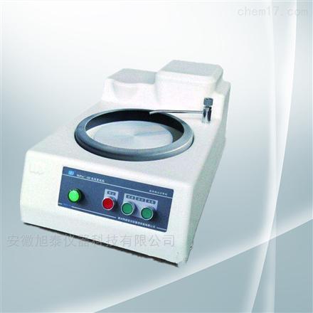 MoPao®160型双速金相试样磨抛机