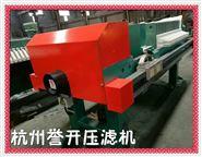 杭州市生产洗沙压滤机