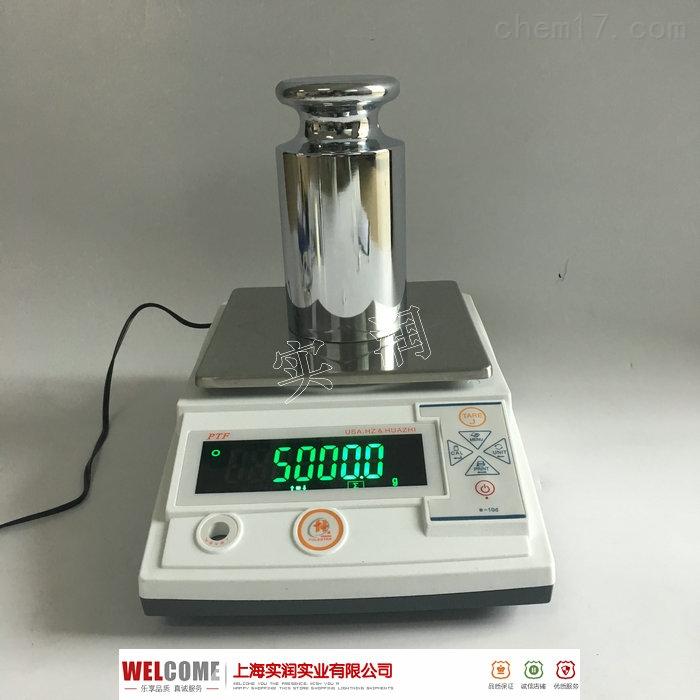 5kg电子天平秤,5KG电子秤价格