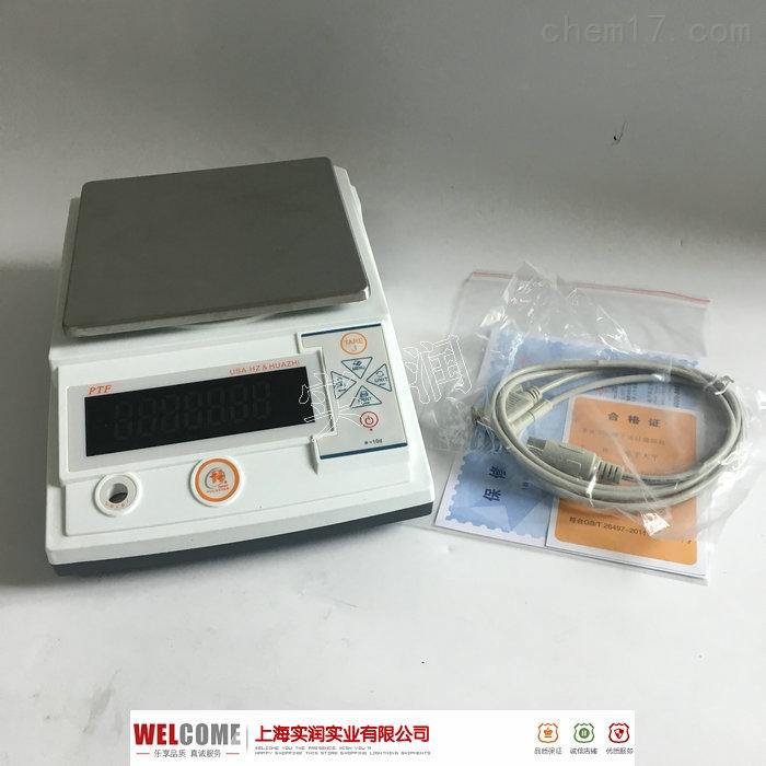 成都PTF-A3000电子天平 (规格3kg/0.01g)