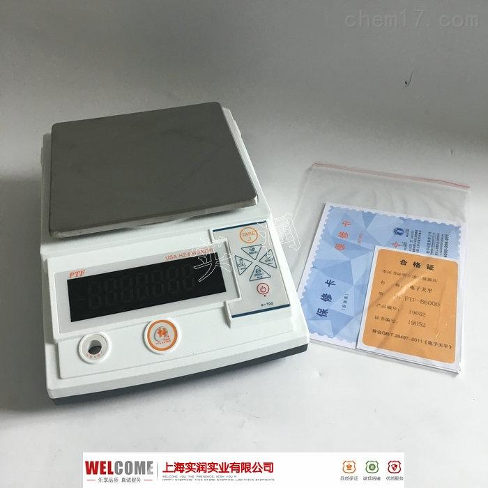 PTT-A3000电子天平/天津3KG电子秤价格