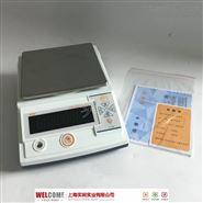 寧波3kg精度0.01g電子天平價格