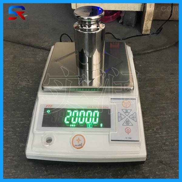 北京称量范围0.01g-2kg电子天平