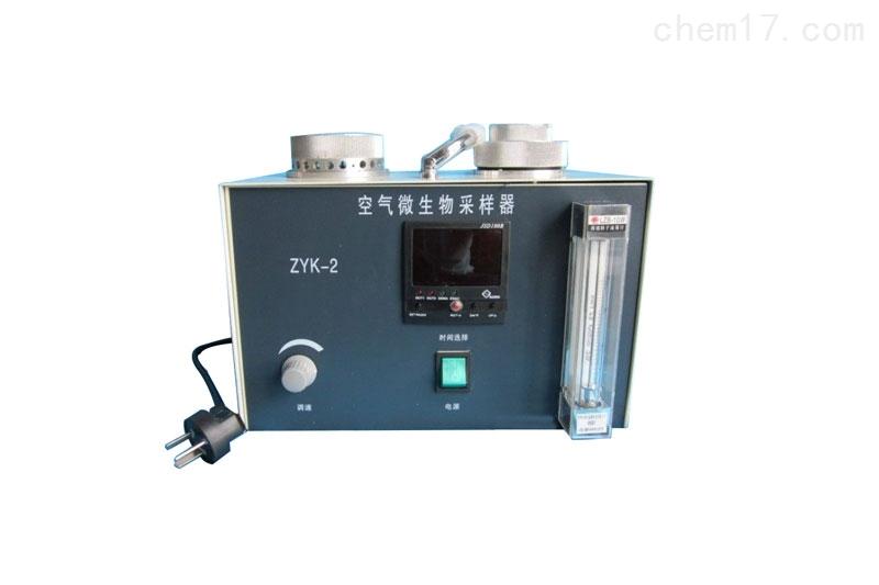 ZYK-2空气微生物采样器