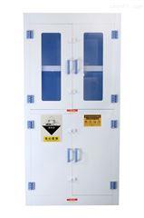 PP酸碱化学品储存柜