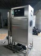 臭氧水机,水处理臭氧发生器