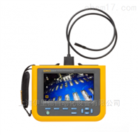 Fluke DS703 FC美国福禄克Fluke工业诊断内窥镜