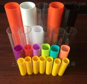 透明彩色ABS塑料管