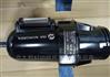 正品F68G系列英国诺冠过滤器