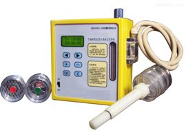 ZRX-15481可编程低流量金属粉尘采样器