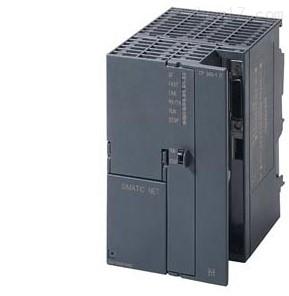西藏西门子6ES7972-0BA52-0XA0代理商