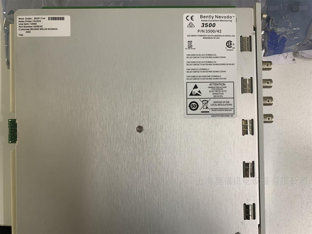上海特价销售美国本特利测震动模块监测器