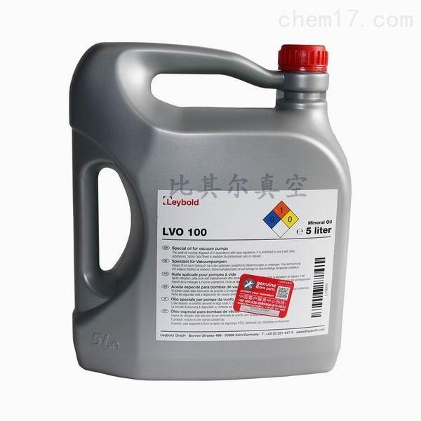 耐高溫LVO100真空泵油正品