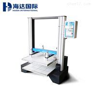 HD-A501-800(停产)微电脑式纸箱抗压强度试验机